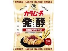 発酵カラムーチョ 塩麹ピリ辛チキン
